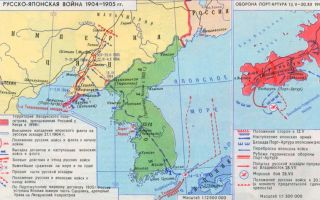 Карта: русско-японская война 1904-1905 гг