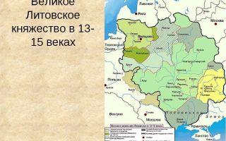 Карта: великое княжество литовское в 13-15 веках