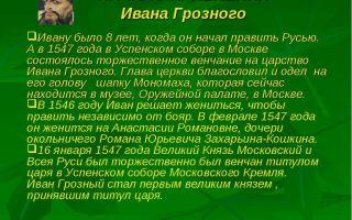 Основные достижения русской средневековой культуры (viii-xvi вв.)