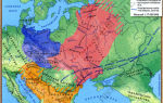 Восточные и западные славянские племена на рубеже нашей эры