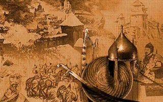 Русь перед татаро-монгольским нашествием