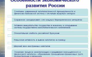 Особенности общественно-экономического развития повлияли на развитие российской исторической, географической и сельскохозяйственных наук