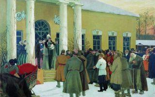 Крестьянская реформа – освобождение или грабёж?