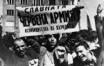 Вступление советских войск в болгарию. сентябрьское восстание болгарского народа