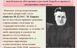Тезисы сталина о государстве