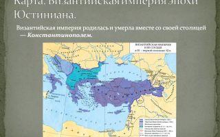 Монархия константина и византийская империя iv века