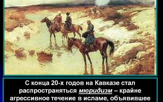 Екатерининские войны (1787-1795 гг.)