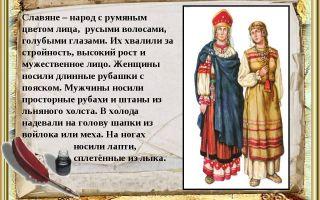 Мировое значение русской культуры. русская культура и славянские народы