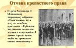 Уложенная комиссия 1767-1768 гг.