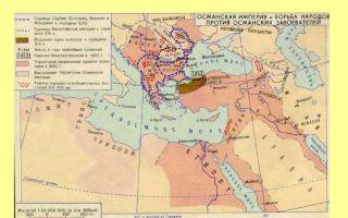 Нации в османской империи