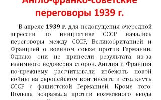 Белгородско-харьковская наступательная операция 1943 г. (12 июля – 18 августа)