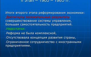Культура xvii века