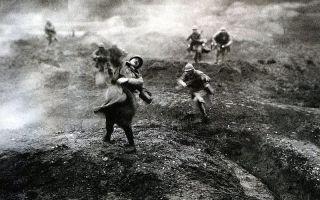 Верденское сражение в истории первой мировой