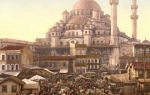 Предыстория самой османской цивилизации