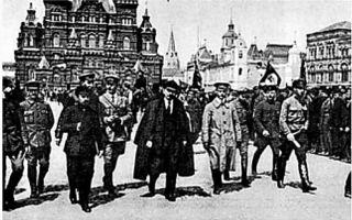 Переезд советского правительства в москву