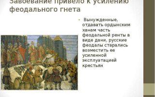 Усиление борьбы против феодального гнёта на руси