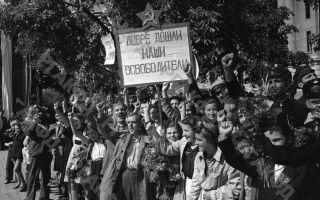 Болгария перед вступлением на её территорию красной армии
