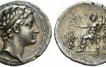 Самые известные цари государства селевкидов