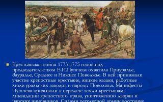 Перерастания бунта в крестьянскую войну