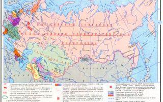 Карта: образование ссср. развитие союзного государства (1922-1940)