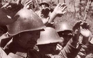 Маньчжурская операция войск красной армии. капитуляция японии.