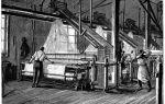 Развитие промышленного производства в россии в xviii веке