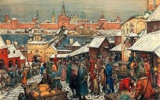 Открытые торгово-ремесленные поселения (о трп)
