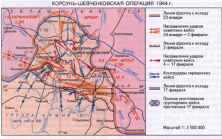 Наступление советских войск в январе — феврале. окружение врага в районе корсунь-шевченского