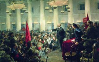 Провозглашение советской власти. 2 всероссийский съезд советов