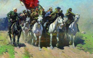 Гражданская война в произведениях искусства