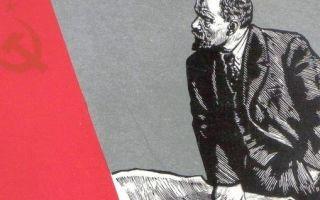 Революционная агитация герцена до отъезда за границу