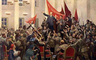 Революция и реакция: социализм 70-х годов