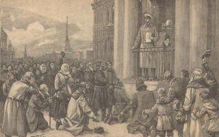 А. и. герцен в его революционная агитация накануне падения крепостного права. колокол