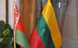 Экономика белоруссии и литвы