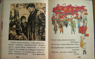 Сталинская эпоха в украинских школьных учебниках