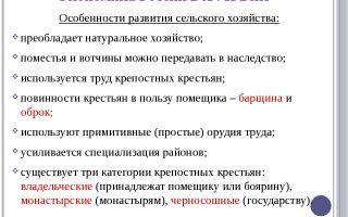 Экономика в россии в xvii веке
