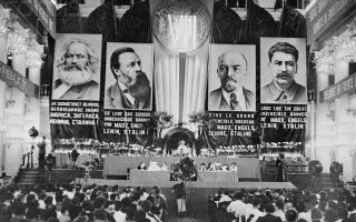 7 конгресс коминтерна