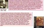 «осевое время» карла ясперса и «невидимая история»