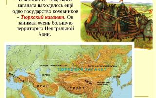 Племена сибири и дальнего востока в 4 тысячелетии до н. э.