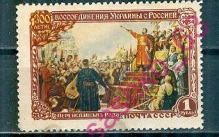 Знаковый процесс воссоединения украины с россией