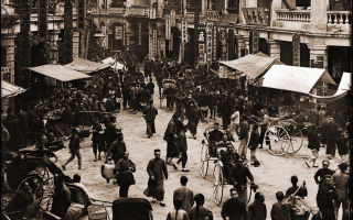 История после середины 20 века