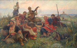 Эпоха казачества в украинской историографии
