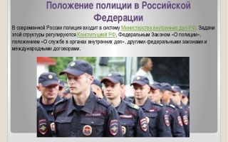 Генеральный план «ост». военно-полицейские органы управления и военно-полицейские формирования.