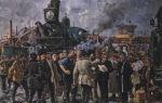 Всеобщая политическая стачка в октябре 1905 г.