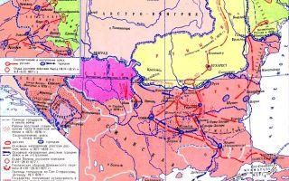 Карта: русско-турецкая война 1877-1878 гг