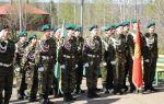 «дружинные» (военные) лагеря – пограничные крепости