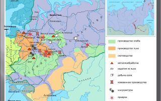 Экономическая география россии в xvii столетии