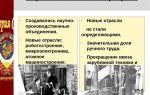 Послевоенное экономическое развитие, научно-технический прогресс и общественные движения
