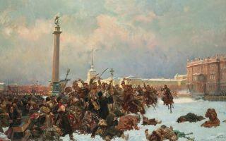 9 января – начало революции