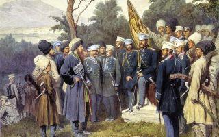 Кавказская война и имам шамиль